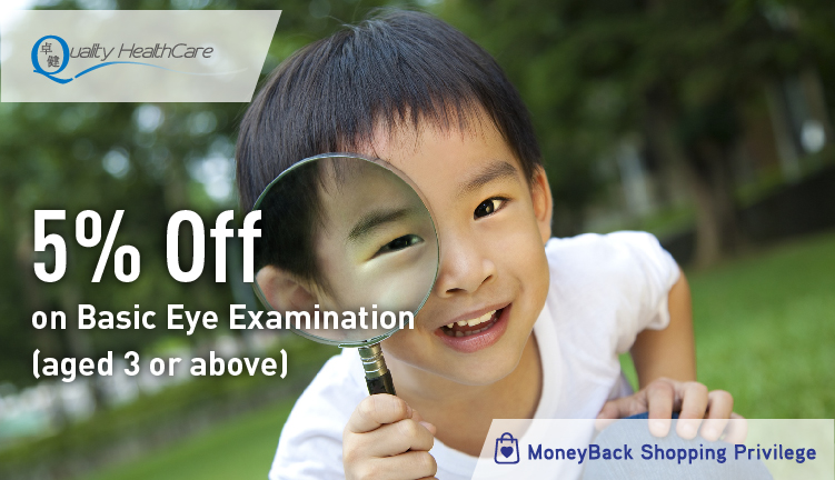 2387cb5e3a0 Quality HealthCare 5% off on Basic Eye Examination (aged 3 or above ...